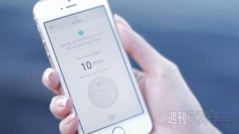 「10分後に出ます」排泄を予知する画期的デバイス、日本の教授たちが開発