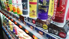 JT、「桃の天然水」など飲料から撤退 譲渡見込めず  :日本経済新聞