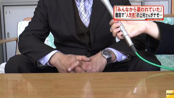 www.fnn-news.com: 男子中1生遺体事件 ...