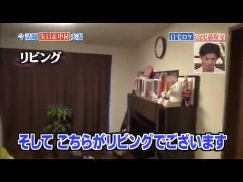 中村昌也本人が案内する 矢口真里不倫自宅の「あのクローゼット」 - YouTube