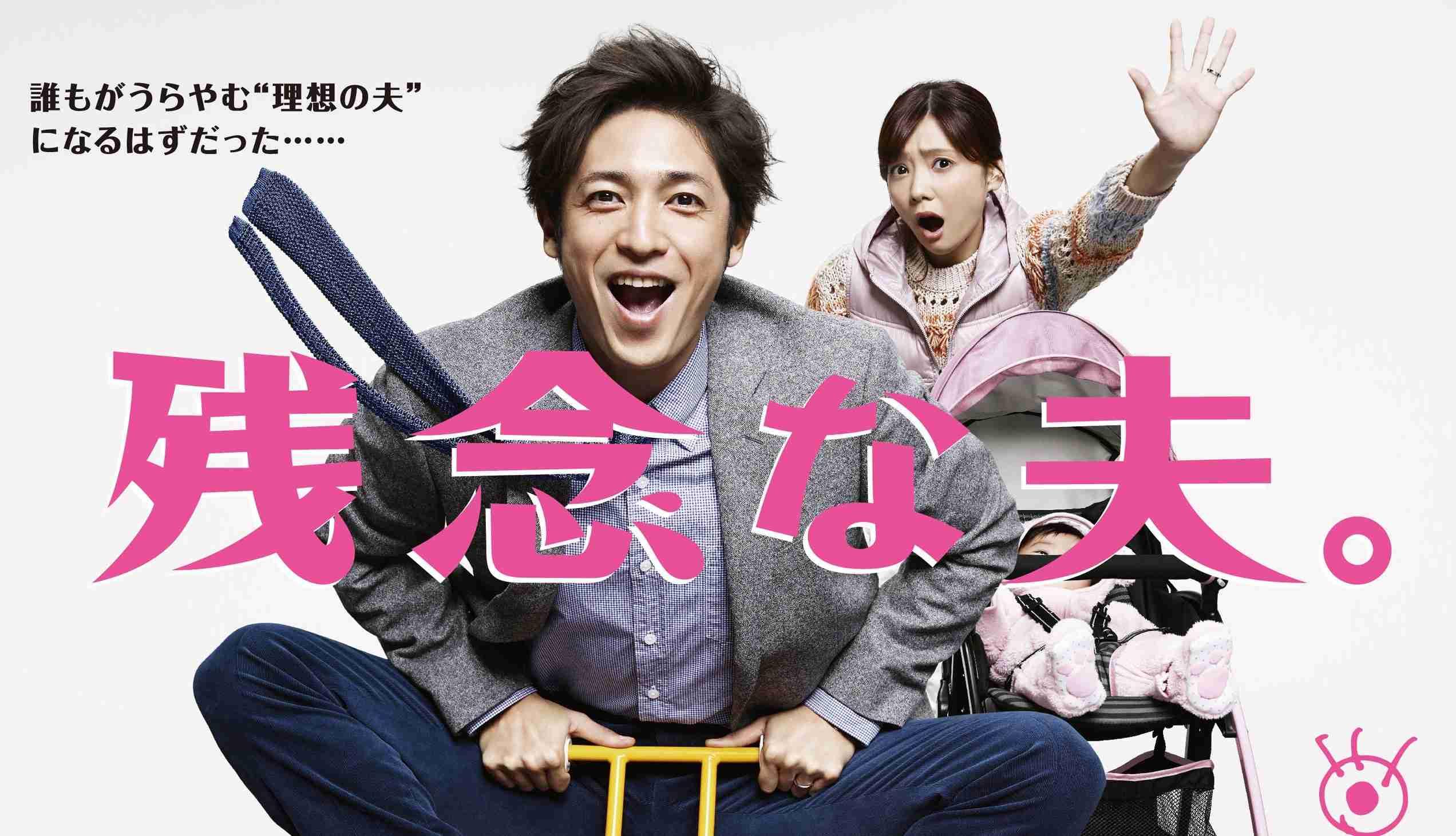 なぜ日本では「産後離婚」が多いのか? | オリジナル | 東洋経済オンライン | 新世代リーダーのためのビジネスサイト
