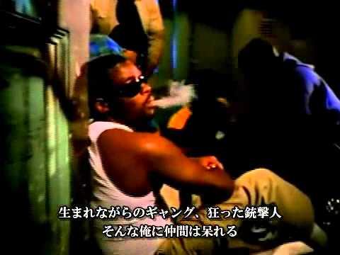 Coolio   Gangstas Paradice【訳詞】 - YouTube