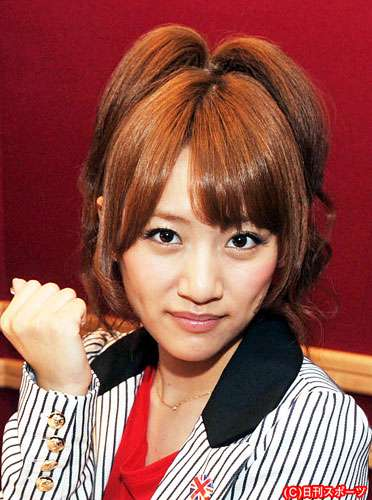 AKB48高橋みなみ、卒業発表!1年後の12月8日に