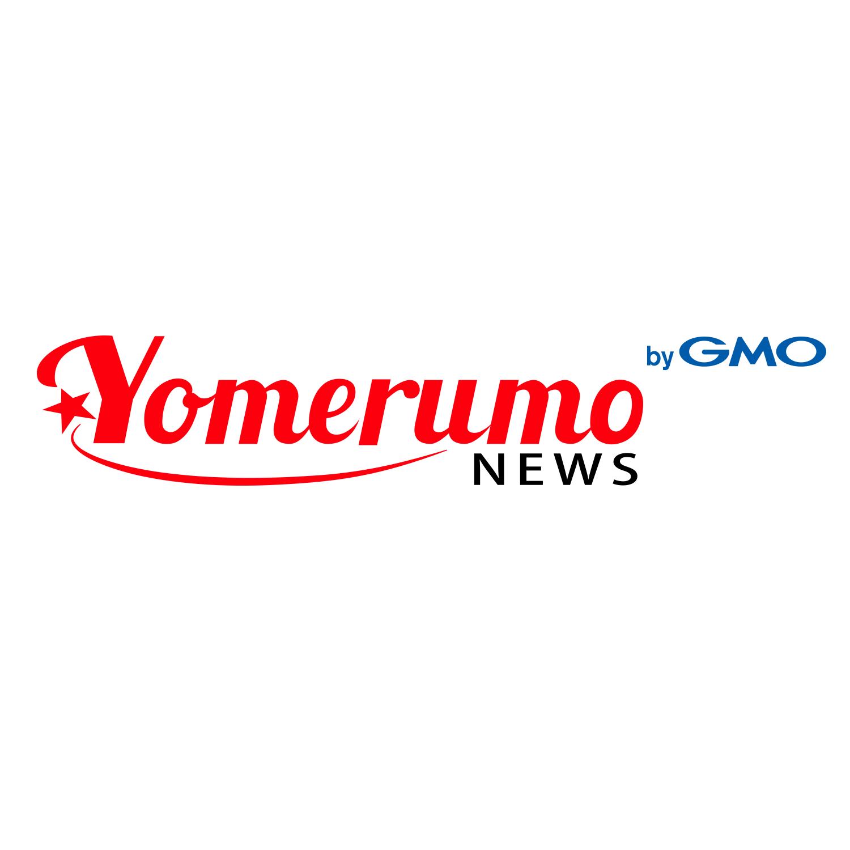 懲りない男・山下智久に赤西仁との副業疑惑が浮上|ニュース&エンタメ情報『Yomerumo』