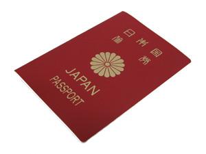 シリア北部渡航計画の男性に初の旅券(パスポート)返納命令
