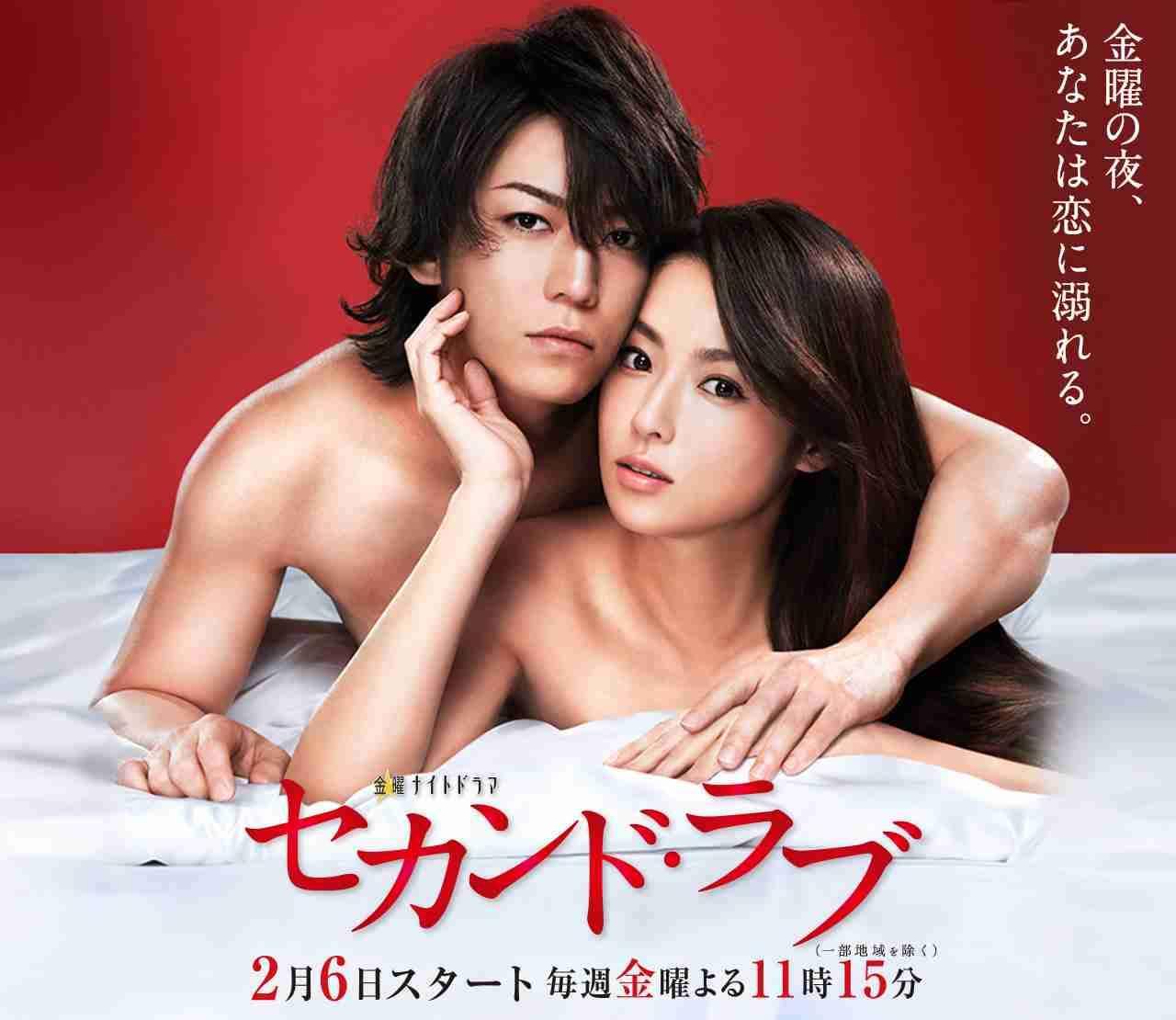 KAT-TUN亀梨和也、深田恭子の恋愛ドラマ「セカンド・ラブ」初回視聴率は8.2%