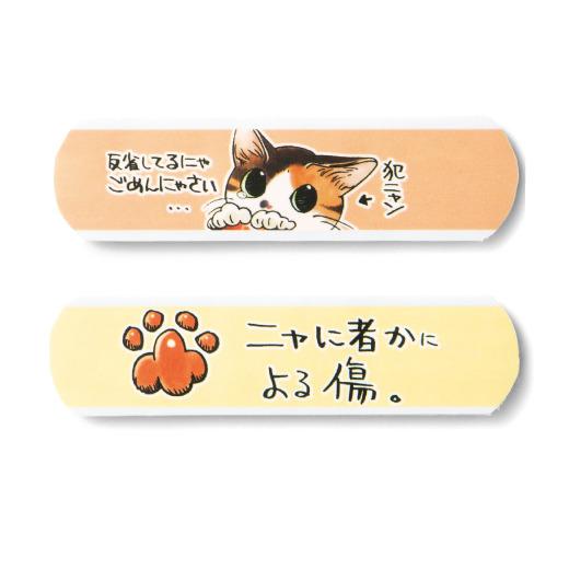 猫グッズいっぱい!「フェリシモ猫部」が期間限定ショップをオープン