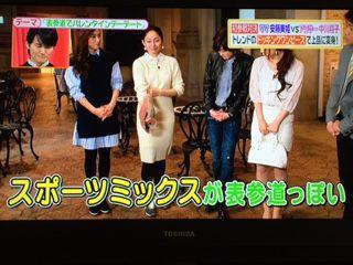 """「二人とも可愛い」中村アンが安藤美姫との""""ツーショット""""写真を披露"""