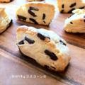 ☆HMチョコスコーン☆ by ☆栄養士のれしぴ☆ [クックパッド] 簡単おいしいみんなのレシピが197万品