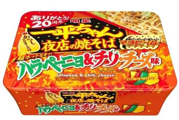 グリーンカレー味カップ焼そば、「一平ちゃん夜店の焼そば」20周年で
