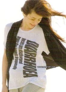 ファッションブランドZARAが何を思ったかラーメンTシャツを出すww