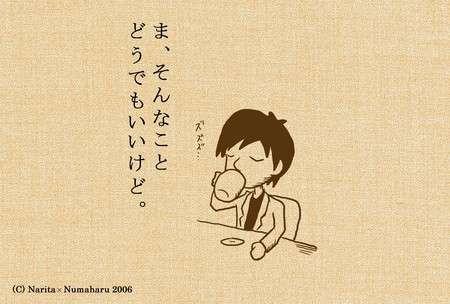 「一緒に住んでても籍を入れないということは縁がないのよ!」上沼恵美子が同棲中の彼と別れることを提案…矢口真里が涙ぐむ