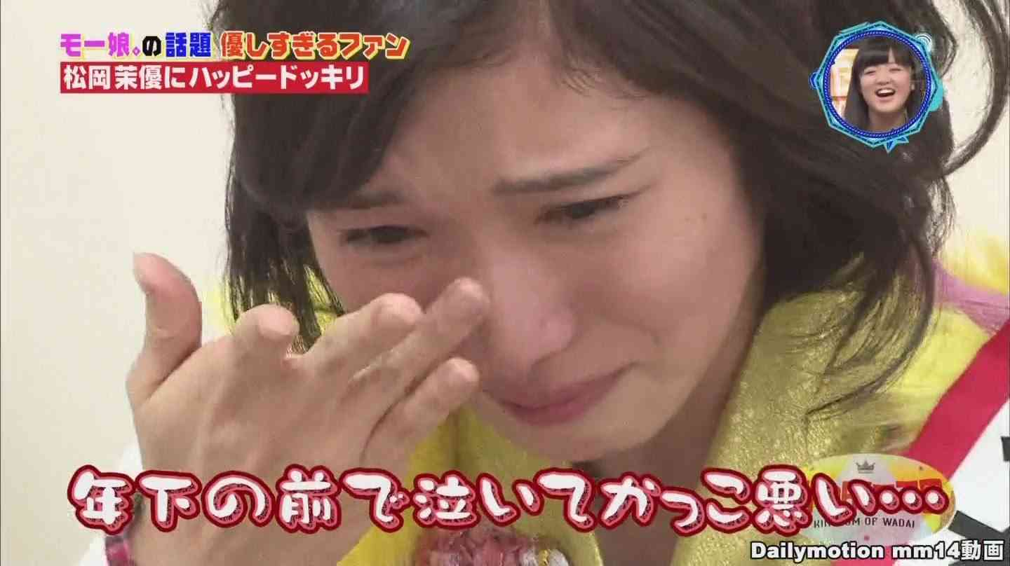 Morning Dora actress, MoMUSU daughter. And crying in Surprise encounter! - YouTube
