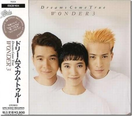 西内まりや、May J.、徳永英明、MONGOL800ら14組がDREAMS COME TRUE名曲をカバー