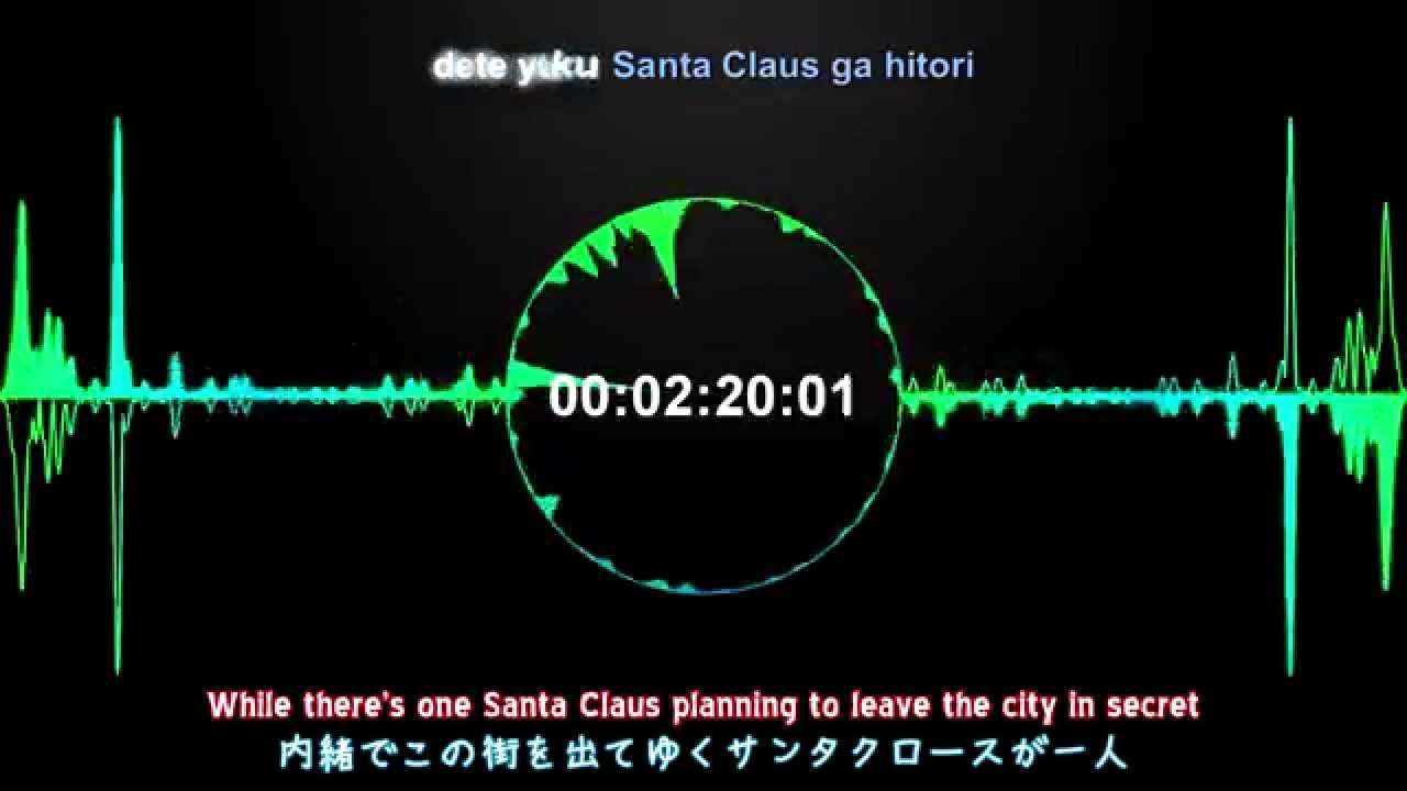 「嵐」二宮 和也 - メリークリスマス [Arashi] Ninomiya Kazunari - Merry Christmas Lyrics - YouTube