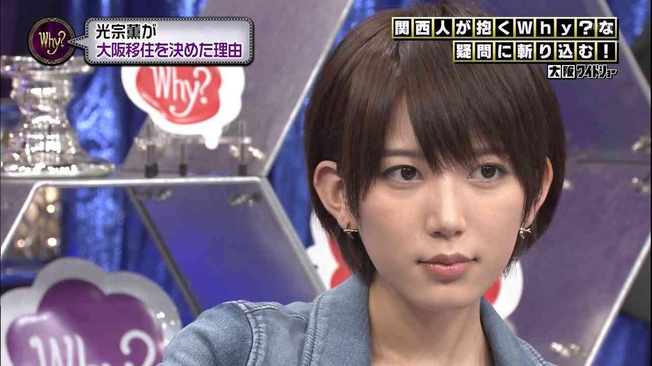 """元AKB48光宗薫の""""美しすぎる""""オールバックに絶賛の声"""