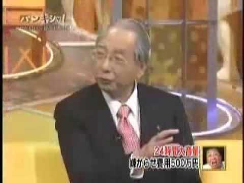 塩川正十郎が騒音おばさんをキチガイと発言 - YouTube