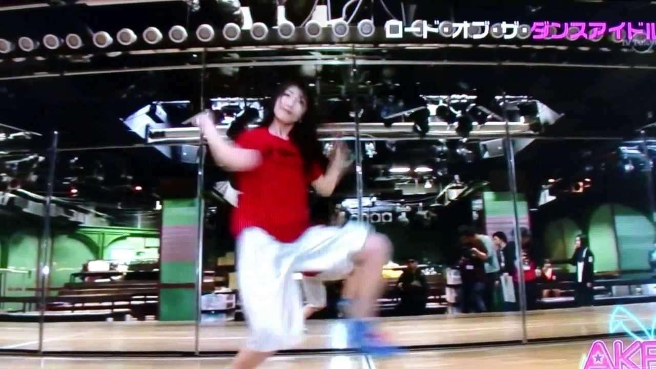 AKB48研究生 相笠萌 スーパーダンス - YouTube