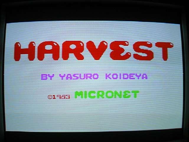 X1用ソフト ハーベスト HARVEST (マイクロネット)#PART1