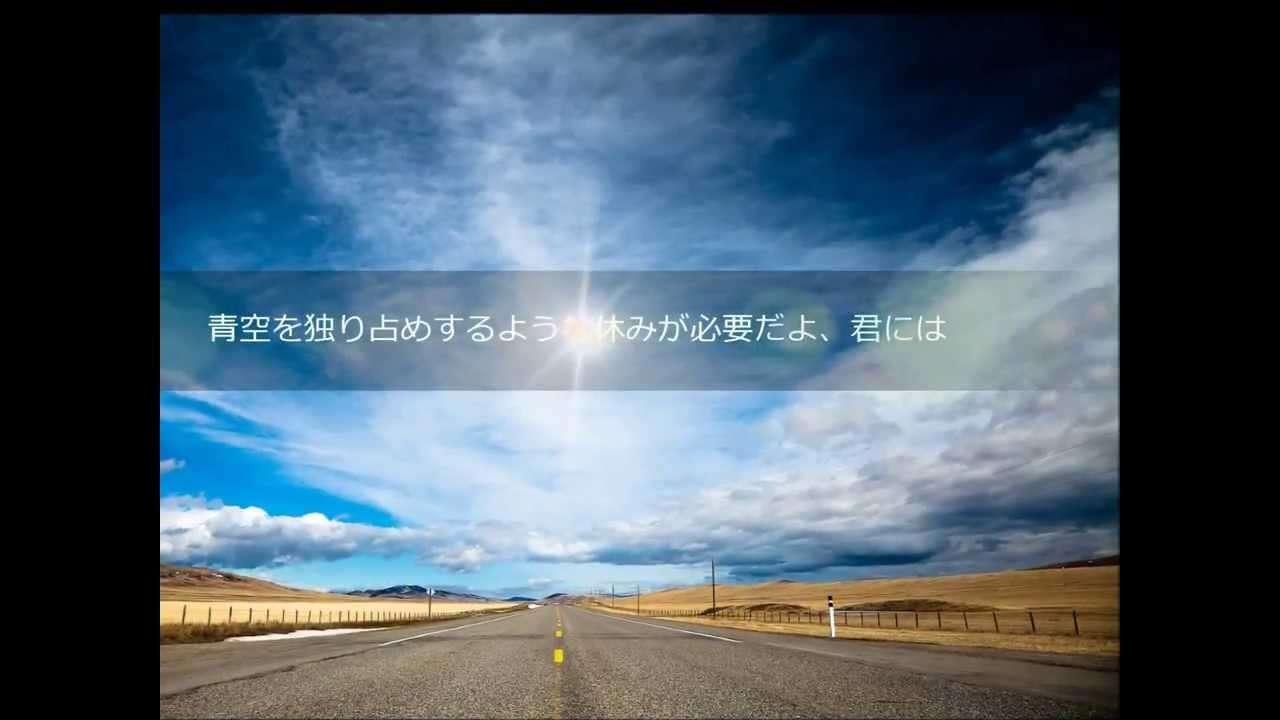 BAD DAY 日本語訳 - YouTube