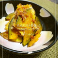 成城石井を目指した!かぼちゃのサラダ by チエンチィウ [クックパッド] 簡単おいしいみんなのレシピが197万品