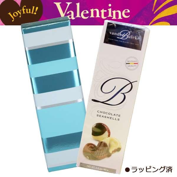 義理チョコ用にどんなチョコあげますか?