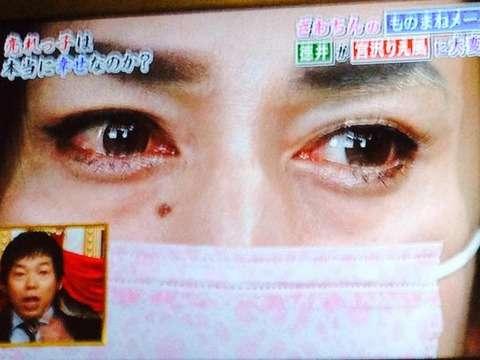 独女ちゃんねる : チュート徳井のざわちんメイク、宮沢りえが酷いwwww【深イイ話画像】