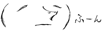 """工藤静香の子育て論""""仏の顔も3度方式"""" 木村拓哉との間に2人の女の子"""