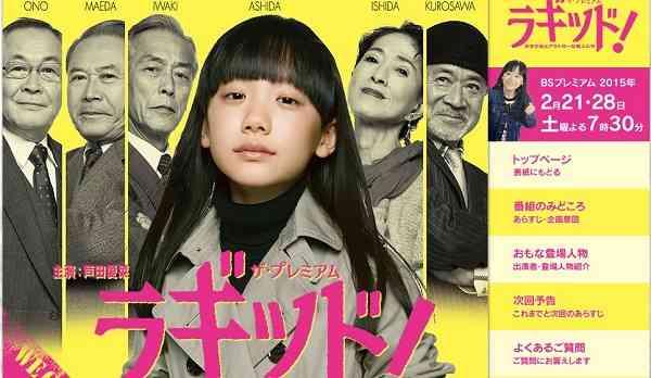 芦田愛菜が可愛く成長しているとネット上で話題に 「正統進化」「芦田先生養って」 - AOLニュース