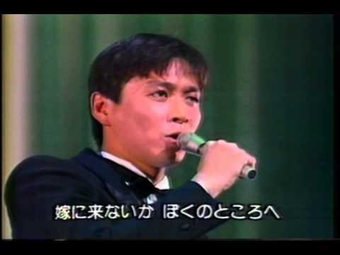 嫁に来ないか 新沼謙治 - YouTube