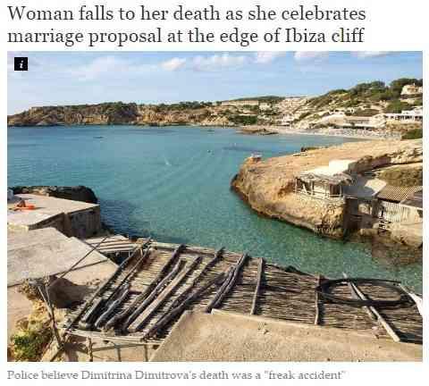 プロポーズに感極まって飛び跳ねた女性、崖から転落死! 憧れのイビザ島で。