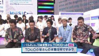 TOKIO 松岡昌宏「アイドルもう卒業した」