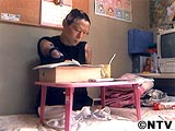 NNN ドキュメント'03 突然両手足を失って・・・~雄太 19歳~