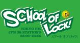 セカオワFukase「メンバーは一番の宝」 | SCHOOL OF LOCK!NEWS