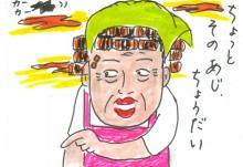 懐かしの昭和時代を語ろう!