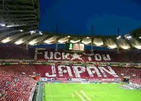 目的のためなら証拠捏造! 「韓国は日韓W杯で『FUCK YOU JAPAN』と人文字を作った」? : 脱「愛国カルト」のススメ