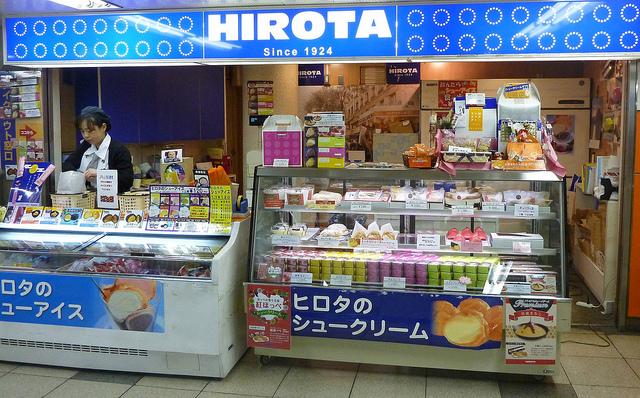 ヒロタのお菓子好きな人