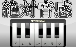 ピアノ弾ける方