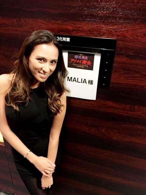 MALIAの画像 p1_35