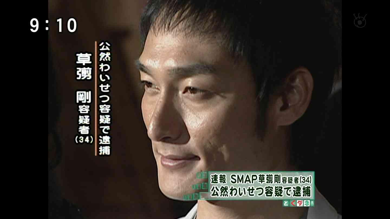 小山慶一郎、キャスターの先輩・桜井翔のアドバイスに感謝「尊敬してます」