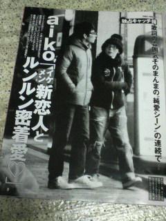 『SAKEROCK(サケロック)』が6月に解散!4月にラストアルバムをリリース