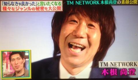 TM NETWORKの木根尚登がサングラス外した!照れながら「あんなアップは初めて」