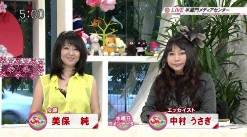 中村うさぎ氏「5時に夢中!」降板決定 自らビデオ出演して語る
