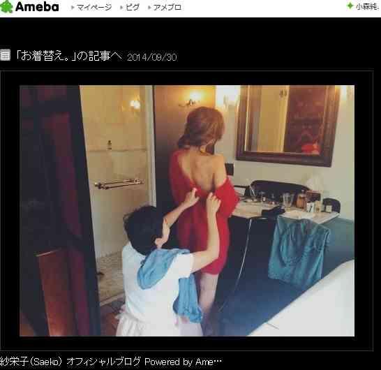 紗栄子、極細! ガリガリ&セクシーな背中を大胆露出!