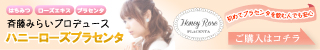 【海外】韓国人の顔に憧れて整形手術を繰り返したブラジル人男性(画像あり)!!!!!!!!!!!!!!!! | Rなニュース