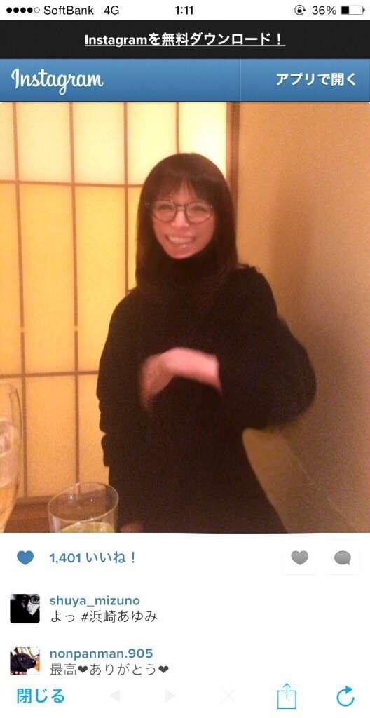 浜崎あゆみ7年ぶり台湾で一時パニック!新曲制作も発表