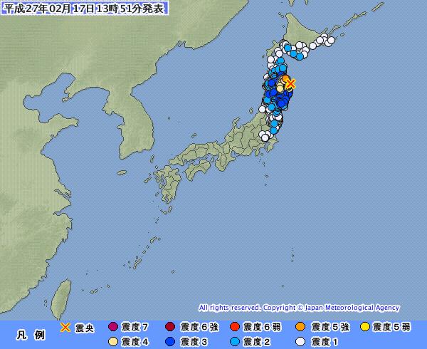 【地震】東北地方で震度5強の地震