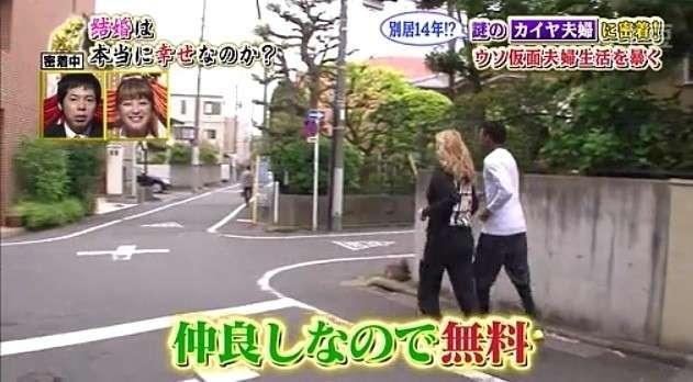 カイヤ、キス写真流出ギニア人の妻から訴えられた!慰謝料800万円の訴訟