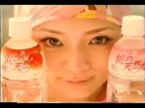 桃の天然水 CM 浜崎あゆみ - YouTube