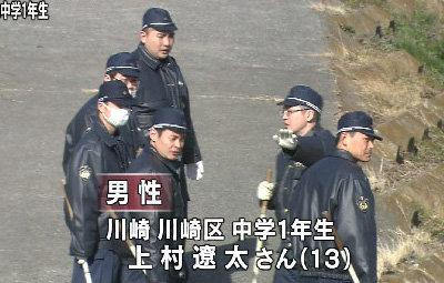 【川崎市中学生遺体事件】ツイッターで「こいつが犯人らしい!」とRTすると法的責任問われる可能性 拡散するのはやめましょう : はちま起稿